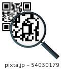 QRコード 54030179