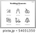 Wedding elements Line pack 54031350