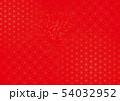 和風の七宝文様と麻葉文様.背景素材. 54032952