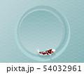 泳ぐ錦鯉と青海波. 和風素材. 54032961