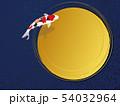 泳ぐ錦鯉と金色の円形. 和風素材. 54032964