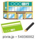 銀行素材 54036002
