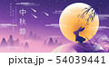 Happy Mid autumn festival. rabbits and abstract 54039441