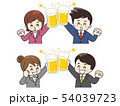 ビール 乾杯 飲み会のイラスト 54039723