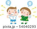 子供の歯磨き 24 54040293