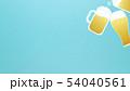 背景-ビール-乾杯-ブルー 54040561