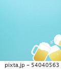 背景-ビール-乾杯-ブルー 54040563