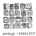 People abstract faces avatars characters grayscale icons set 54041357