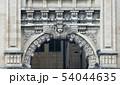 Balluta Building located in St Julian, Malta 54044635