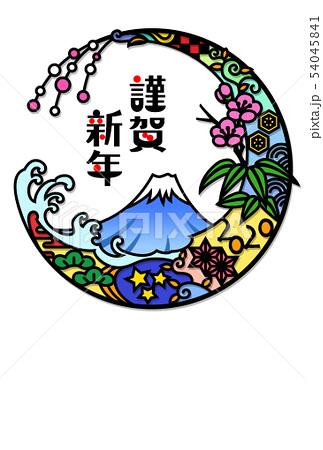 丸い切り絵風の縁起物年賀状 文字赤丸 のイラスト素材