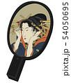 浮世絵 歌川国貞 今風化粧鏡 54050695