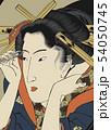 浮世絵 歌川国貞 今風化粧鏡 54050745