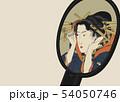 浮世絵 歌川国貞 今風化粧鏡 54050746