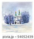Winter typical orthodox church 54052439