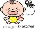蚊にさされて泣いている赤ちゃん 54052796