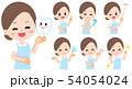歯科衛生士 歯科助手 イラスト 54054024