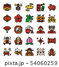 chinese new year pixel perfect color line icons 54060259