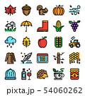 autumn pixel perfect color line icons 54060262