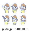 子供 女の子 バリエーションのイラスト 54061038