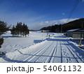 岩手の雪景色 54061132