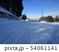 岩手の雪景色 54061141