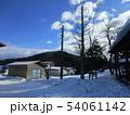 岩手の雪景色 54061142