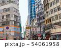 香港景観 54061958