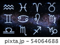 set of zodiac signs over night sky and galaxy 54064688