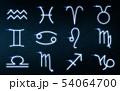 set of zodiac signs over night sky background 54064700