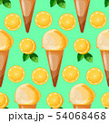 Lemon mint ice cream cone seamless patterns with lemon slices and green leaves on green background. 54068468