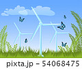 Summer landscape with wind mill turbines, green plants, grass, flying butterflies, sky and clouds. 54068475
