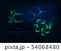 World Environment day web banner with recycle sign, green leaves, wind turbines and text Green power 54068480