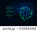 Futuristic world environment day web banner with recycling sign, green leaf wreath and slogan 54068498