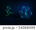 Futuristic world environment day web banner with glowing low polygonal recycle sign and green leaf. 54068499