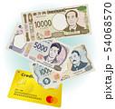 新紙幣とクレジットカードのイメージイラスト 54068570