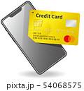 クレジットカードとスマートフォンのイメージイラスト 54068575