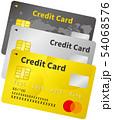 クレジットカードのイメージイラスト(3枚) 54068576