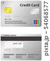 クレジットカードのイメージイラスト(シルバー)(表裏) 54068577