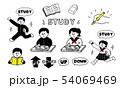 勉強する男子女子(セーラー服・学ラン)セット(シンプル) 54069469