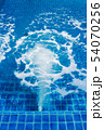 Massage and spa swimming pool with bubbles blue 54070256