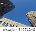 東京都庁と青い空 写真 54071248