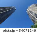 東京都庁と青い空 写真 54071249