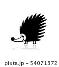 Funny hedgehog, black silhouette for your design 54071372