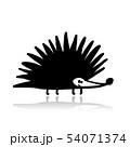 Funny hedgehog, black silhouette for your design 54071374