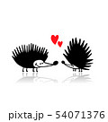 Funny hedgehogs in love, black silhouette for your design 54071376
