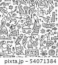 Folk ethnic dance, seamless pattern for your design 54071384