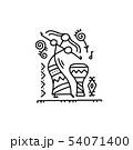 Folk ethnic dance for your design 54071400