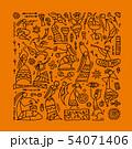 Folk ethnic dance background for your design 54071406