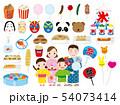 縁日 お祭り 夏祭りのイラスト 54073414