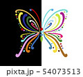 Ornate colorful butterfly for your design 54073513